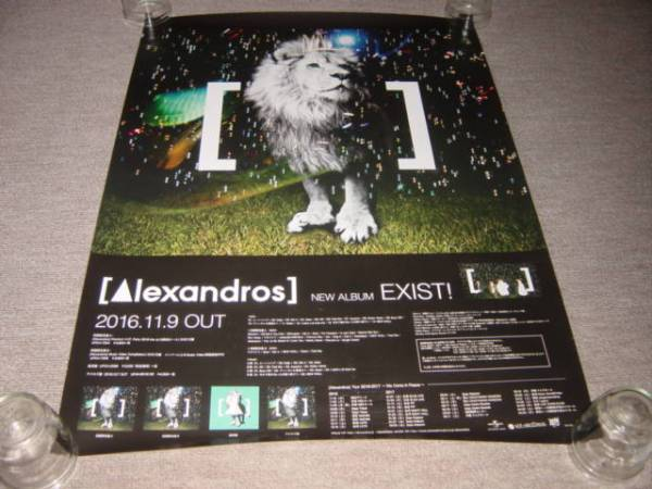 ★送料、筒代込【Alexandros EXIST! 】告知ポスター