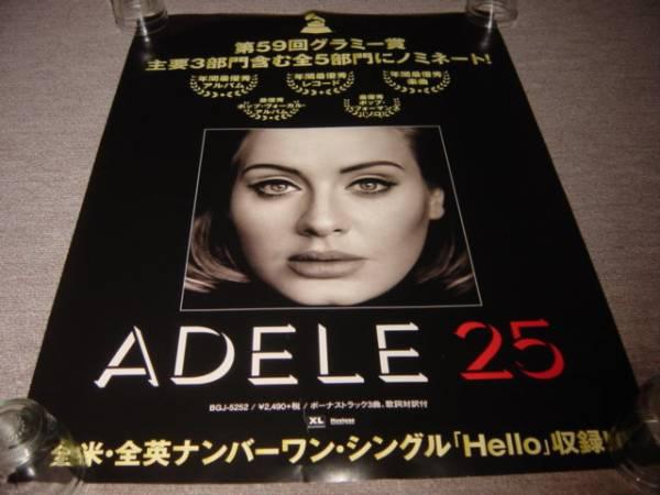 ★送料、筒代込【ADELE 25】告知ポスター