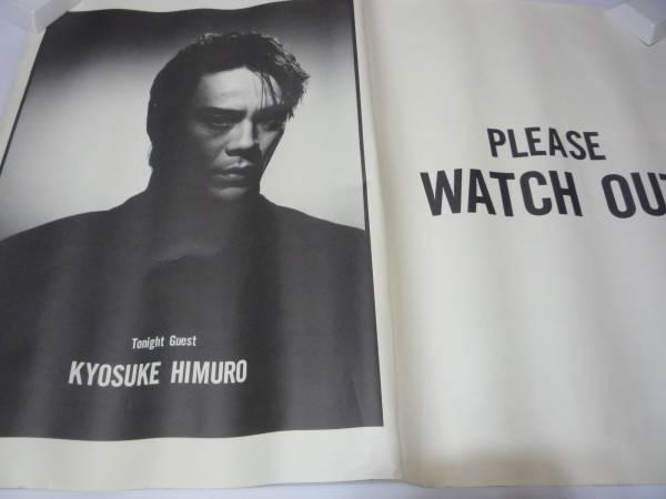 当時物◆氷室京介 B1 ポスター モノクロ 告知 宣伝 販促 特大