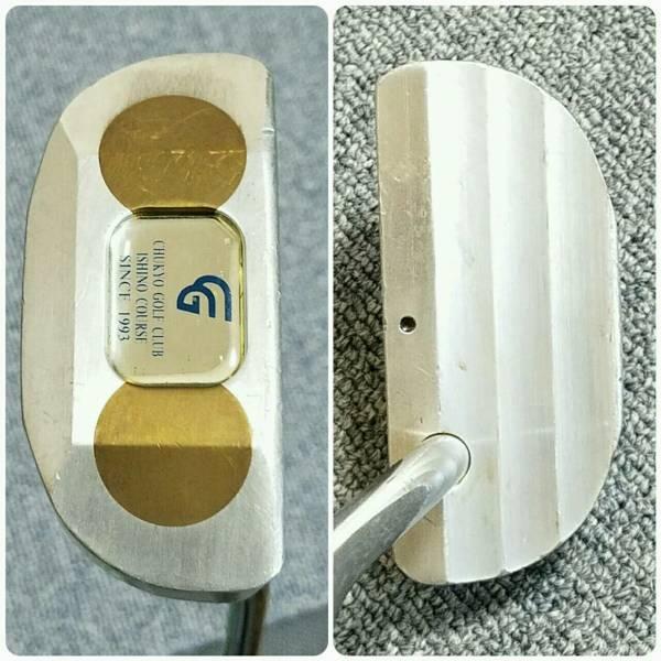★珍品★中京ゴルフ石野コースSINCE1993 パター 34インチ