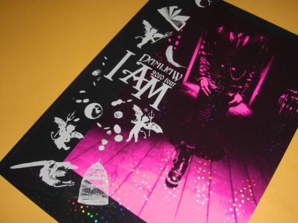送料無料[DAMIJAW 2010 tour IAM]ツアーパンフレット(Janne Da Arc ka-yu松本和之)