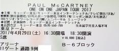ポール・マッカートニー PAUL McCARTNEY 4/29(土) アリーナB6 9列1-2枚