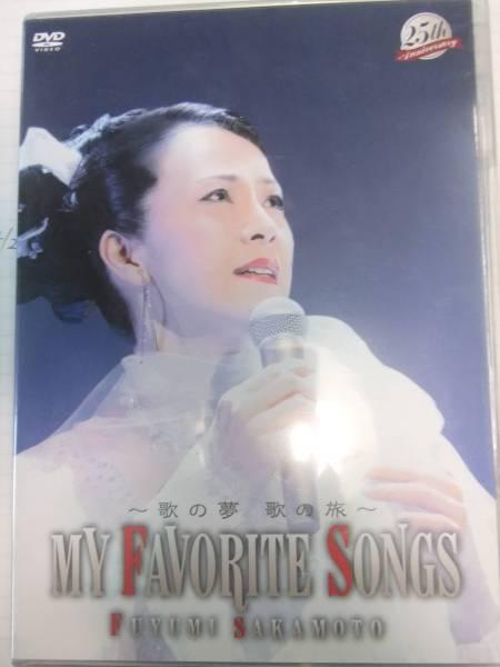 中古DVD 坂本冬美25周年DVD コンサートグッズの画像
