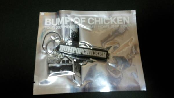 2008 BUMP OF CHICKEN HOME SHIP EISEI ツアーストラップ