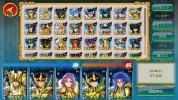 聖闘士聖矢 ゾディアックブレイブ 引退アカウント レベル84以上 android版
