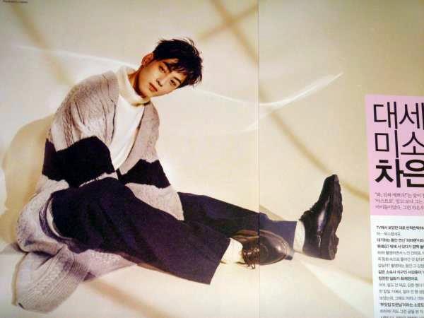 ASTRO チャ・ウヌ☆彡韓国雑誌切り抜き 6ページ 2016年12月号