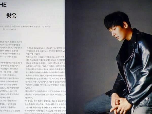 チ・チャンウク☆彡韓国雑誌切り抜き 6ページ+目次 2016年12月号