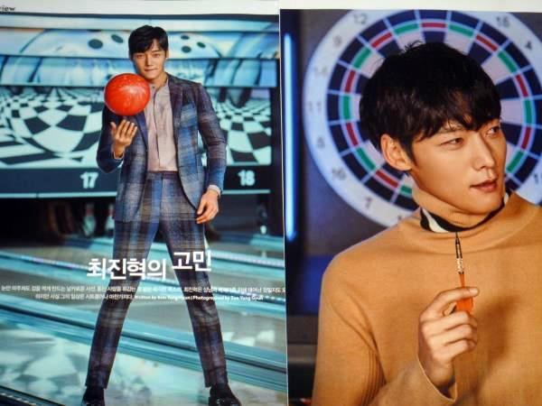 チェ・ジニョク☆彡韓国雑誌切り抜き 8ページ 2017年2月号