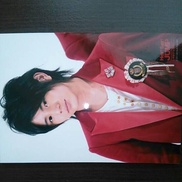 山田涼介公式写真1-25
