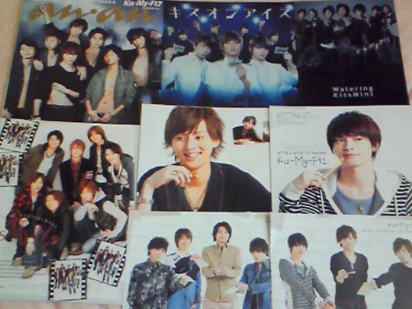 Kis‐My‐Ft2★ViVi等の雑誌切り抜き約35枚&an・an&クリアファイル2枚★