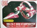 1/144 ジェダイ・スターファイター W051S60 F-Toys ビークルコレクション3 star wars スターウォーズ