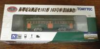 鉄道コレクション 阪堺電気軌道モ161形/163号車(旧南海色・動力装着)
