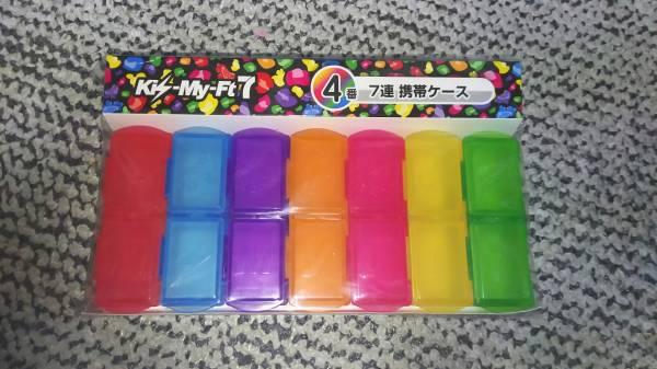 Kis-My-Ft2 一番くじ 7連携帯ケース