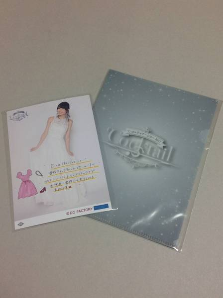 ℃-uteディナーショー2017~℃ocktail~コレクション写真矢島舞美・引
