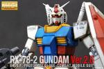 Character - ◆1/100◆MG RX-78-2 ガンダム Ver.2.0◆ウェザリング仕上げ◆完成品◆