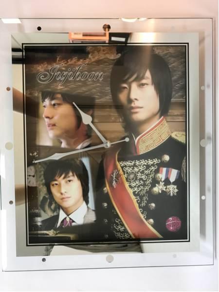 【未使用・新品同様】韓流スター チュジフン ガラス掛時計