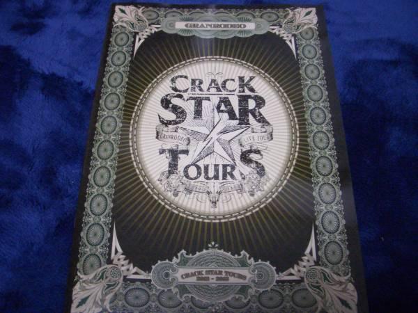 GRANRODEO CRACK STAR LIVE TOUR 21012-2013 パンフレット ★グランロデオ