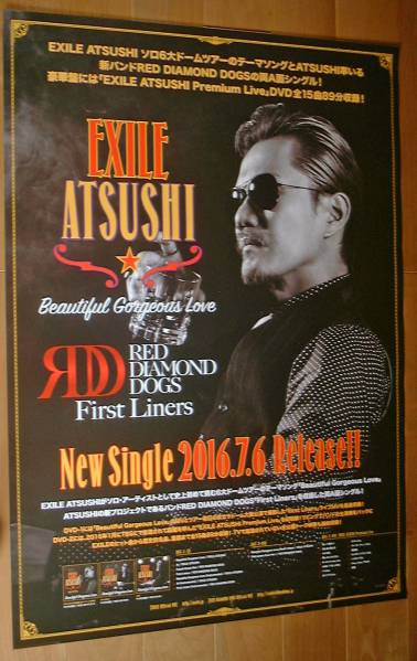 EXILE ATSUSHI/First Lines 未使用告知ポスター