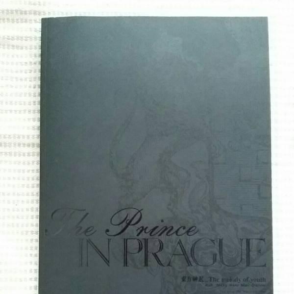 東方神起 JYJ 写真集 THE Prince IN PRAGUE ライブグッズの画像