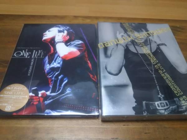氷室京介 カウントダウンライヴ CROSSOVER12-13 Blu-ray一枚 、CD2枚ONE LIFE 25周年スペシャルエディション CD セット