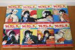 ■ブラックジャック 2・3・4・6・7・8・9・10巻 初版 秋田書店 手塚治虫