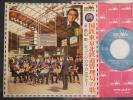 【7】国鉄東京北鉄道管理局の歌(PRS376若山彰委託制作盤非売品JR国鉄)