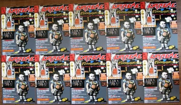 即決 10枚 200円 エクストリーム Extreme 2012 来日公演 チラシ