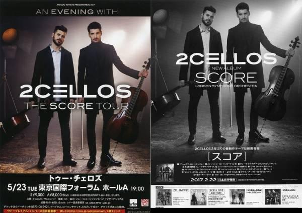 即決 2枚 100円 2CELLOS トゥーチェロズ 2017 来日公演 チラシ