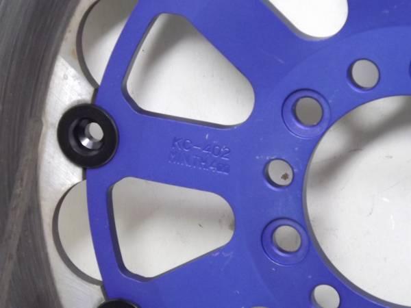青い(マット調)スリットサンスター XJR400 TRX850 TDM850 FZ400 FJ1200 TZR250 検 ブレンボ ブレーキング ガルファー SRX400 SRX600 R1-Z 3_画像2