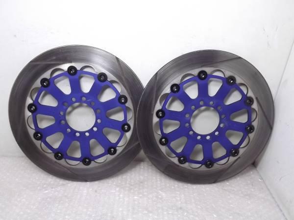 青い(マット調)スリットサンスター XJR400 TRX850 TDM850 FZ400 FJ1200 TZR250 検 ブレンボ ブレーキング ガルファー SRX400 SRX600 R1-Z 3_画像1