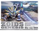 ゾイドジェネシス Blu-ray BOX 国内正規 新品未開封 激安! ZOIDS GENESIS ブルーレイ ボックス