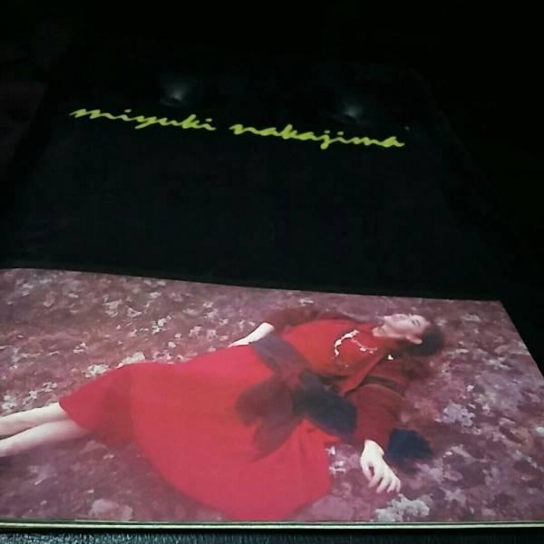 中島みゆき☆コンサートパンフレット☆コンサートツアー1989 コンサートグッズの画像