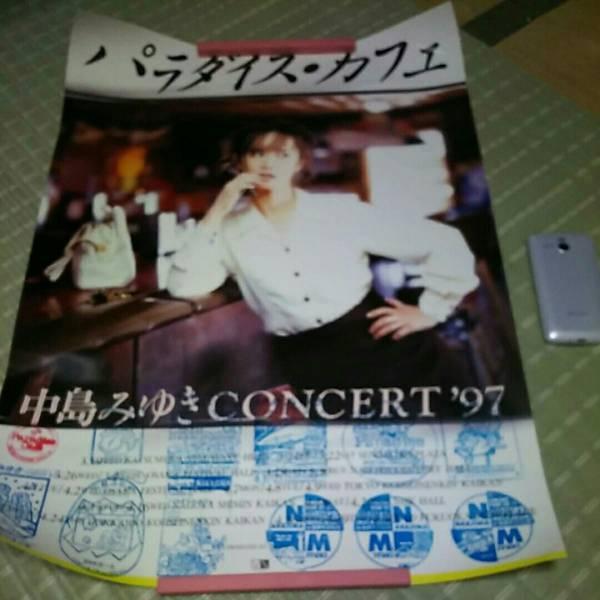 中島みゆき☆「パラダイス・カフェ」ポスター☆ツアースタンプ付非売品 コンサートグッズの画像