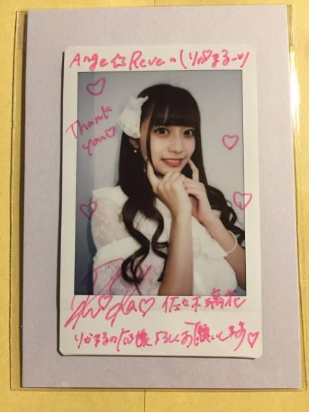 最新#BOMB12月号抽プレ#Ange☆Reve「佐々木瑠花」サイン入りチェキ