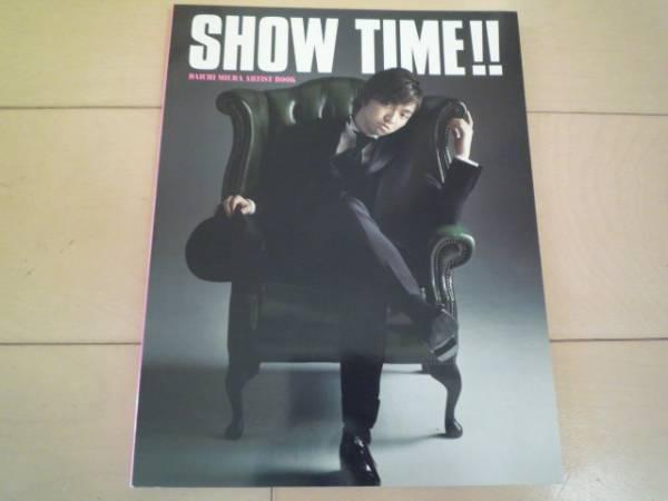 三浦大知★アーティストブック「SHOW TIME!!」+切り抜き6P ライブグッズの画像