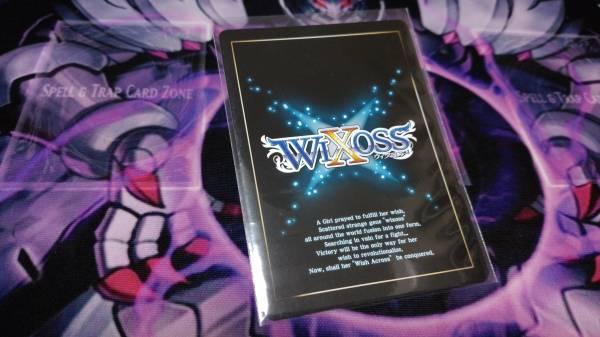 WIXOSS ウィクロス PR サーバント O3 コングラ CONGRATULATION 希_画像2