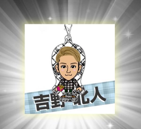 THE RAMPAGE★吉野北斗 バレンタイン2017クリーナー トラステガチャ EXILE ライブグッズの画像