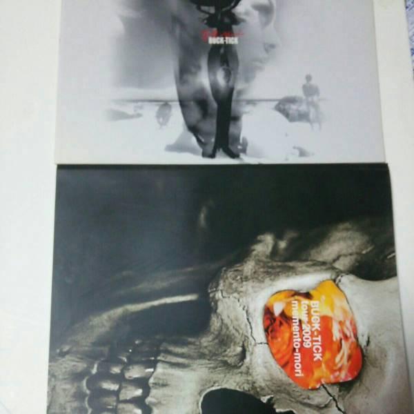 BUCK-TICK(バクチク)ツアーパンフレット2冊セット おまけトレカ付き送料無料 ライブグッズの画像