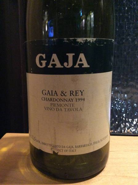 ヴィンテージ'94 ワイン空き瓶 ガヤ シャルドネ イタリア白の最高峰!_画像2