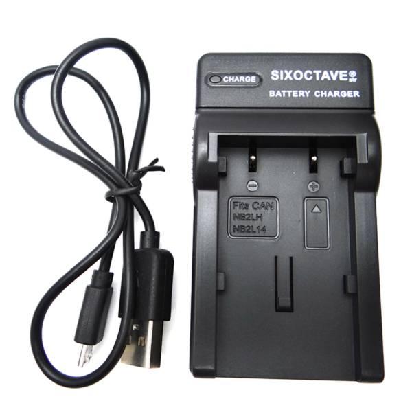Canon キヤノン NB-2L / NB-2LH 用USB急速互換充電器 CBC-NB2 / CB-2LW PowerShot G9 / PowerShot S30 / PowerShot S40/ PowerShot S45