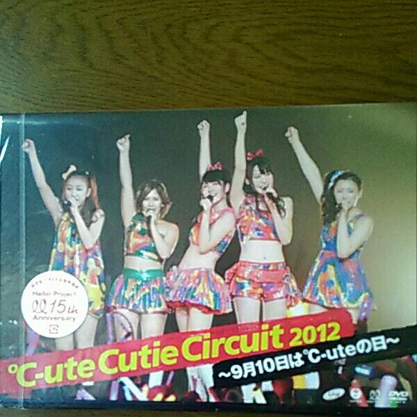 <未開封>℃-ute Cutie Circuit 2012~9月10日は℃-uteの日 ライブグッズの画像