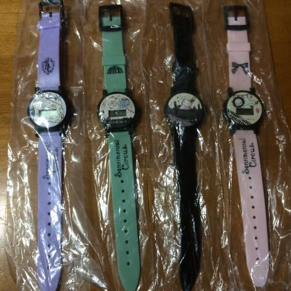センチメンタルサーカス グッズ♪ 腕時計 4点セット 未使用品 San-X ※電池切れ 送料140円 グッズの画像