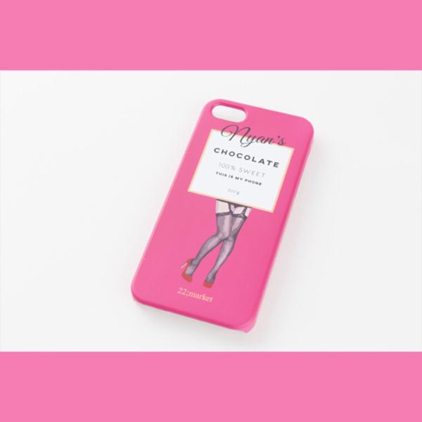 新品!小嶋陽菜22market★チョコレートiphone7ケース★ローズピンク濃いピンク★完売★こじはる