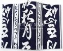 *.... sale opening!A5* prompt decision # hand made book cover! peace pattern Chinese character .. navy blue