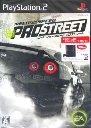 ニード・フォー・スピード プロストリート/PS21