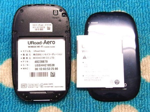 URoad-Aero(ブラック・中古動作品)_画像3