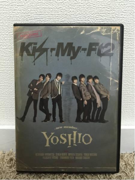 ▼中古 美品 キスマイ YOSHIO DVD
