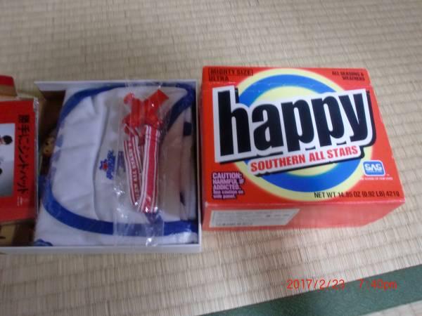 サザン HAPPY 3CDBOX 未開封 やや難あり+勝手にシンドバッドボックス
