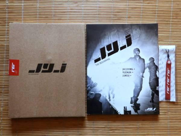 JYJ THE BEGINNING 特製ストラップ付写真集