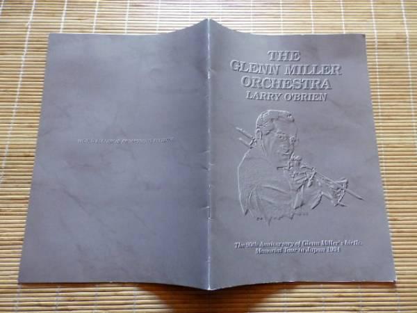 THE GLENN MILLER ORCHESTRA: LARRY O'BRIEN: Memorial Tour in Japan 1994 グレン・ミラー・オーケストラ パンフレット